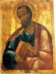 Painting of St. Paul, imagined c.1550